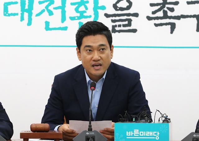 """오신환 """"문 대통령, 국방부 장관 해임 입장 밝혀야 국정 풀릴 것"""""""