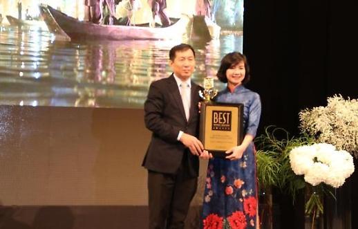 Tinh hoa Bắc Bộ được vinh danh tại Seoul.