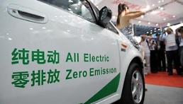 .中国公布最新电动汽车补助名单 韩企再次落榜.