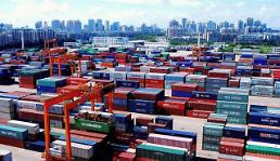 .韩国对外贸易依存度近70% 为日本2.4倍.