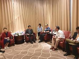 .韩驻华大使与抗日英雄后人座谈.