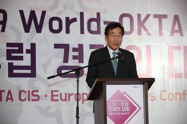 李洛渊:韩日经济矛盾和出口依赖成为经济最大风险