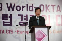 .李洛渊:韩日经济矛盾和出口依赖成为经济最大风险.