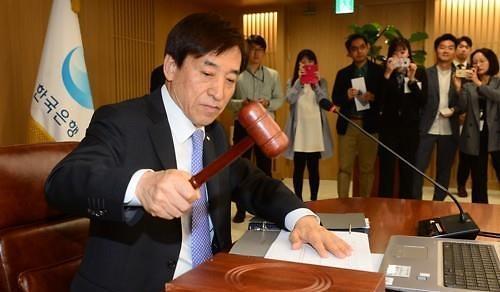 详讯:韩国央行将基准利率下调至1.5%