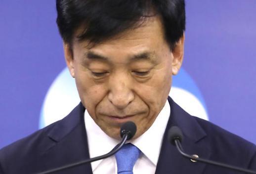 [포토] 한국은행, 기준금리 전격 인하 연 1.5%...성장률 전망치 2.2%