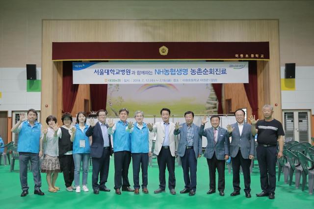 홍재은 농협생명 대표, 충북 이원농협 찾아 의료진료 동참