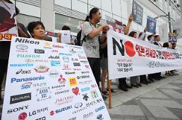.调查:韩国民众抵制日货情绪持续高涨.