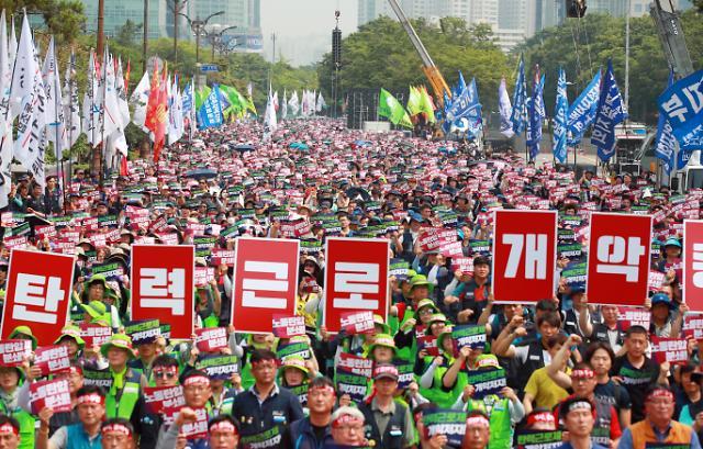 민주노총, 전국서 총파업 강행…조합원 5만명 참가