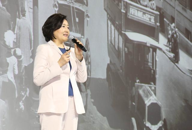 박영선 대기업이 중기 불화수소 거부…최태원 품질문제 반박