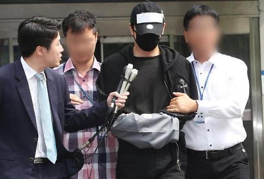 演员姜志焕涉嫌性侵被送检审查起诉