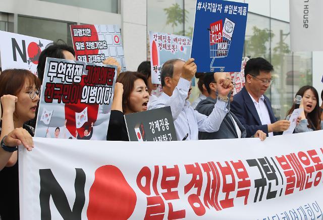 """[리얼미터] 국민 55%, """"일본 불매운동 참여""""…일주일 새 6.6% 올라"""