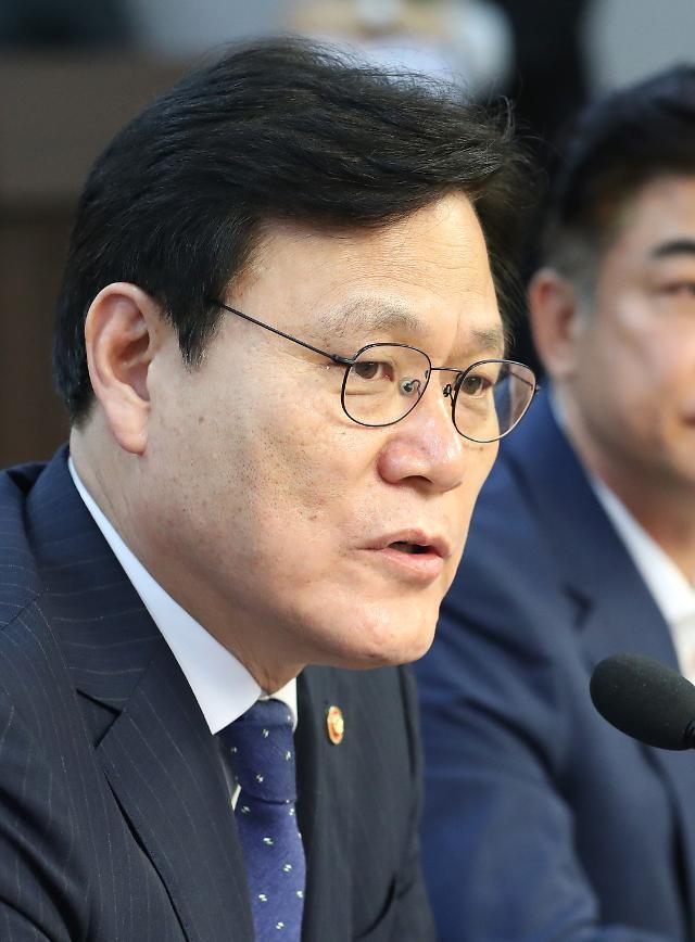 사의 표명 최종구 금융위원장…후임 은성수·윤종원·이동걸 거론