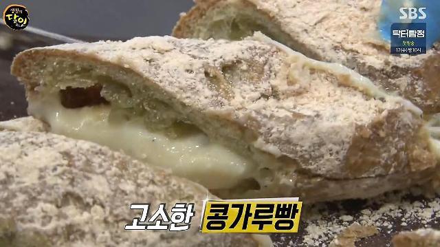 [생활의 달인] 양주 나블리 베이커리카페 콩가루빵 만드는 비법은?