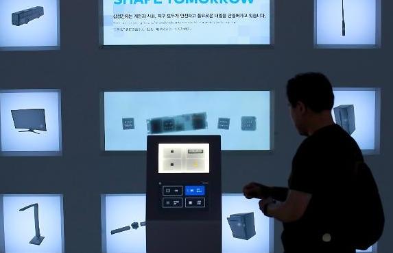 Samsung · SK Hynix sẽ dùng hết nguyên vật liệu lưu kho trong vòng 100 ngày