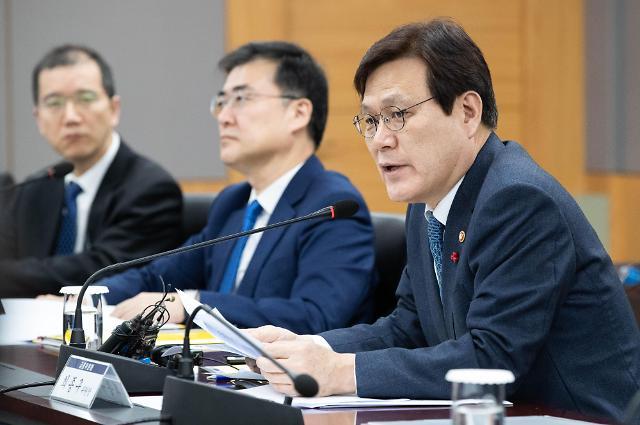 최종구 금융위원장 日수출규제 관련 신중보도 당부