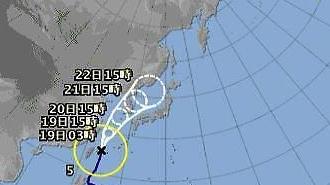 2019 태풍 다나스 예상 경로, 韓·日·美 기상청 무엇을 믿어야 하나?