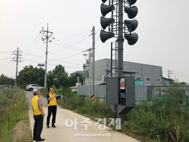 수원시, 4대 하천서 운영 중인 재난 예·경보시스템 안전점검