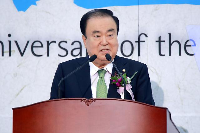 """문희상 의장 """"여가위 법안처리율 상당히 높아"""" 격려"""