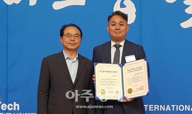'치치핑핑' 제작사 아리모아, 2019년 부산형 히든챔피언 선정