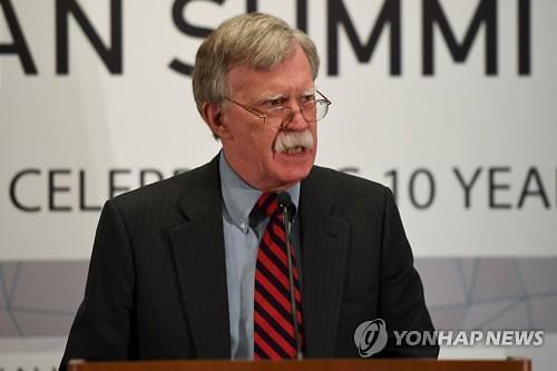 美 볼턴, 일본 이어 한국행??…호르무즈, 한일관계 논의할듯