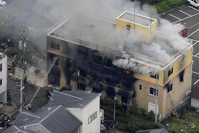 """일본 쿄애니 방화 사망자 최소 30명…아베 """"처참해 말 잃었다""""(종합)"""