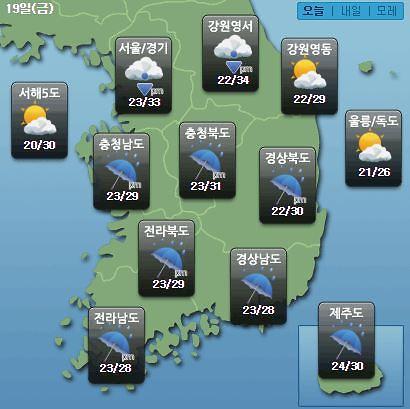 [오늘의 날씨 예보] 태풍 다나스·장마 제주 등 남부 호우특보, 서울은 폭염…낮 최고 34도