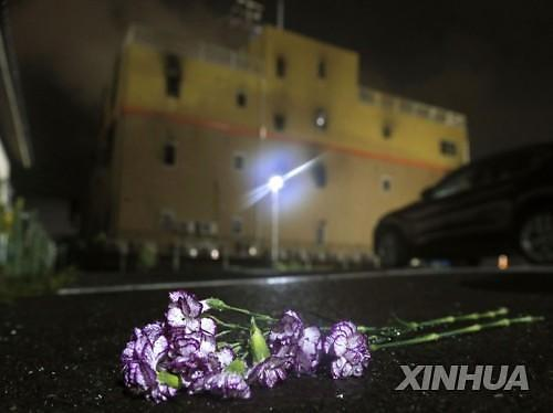 [글로벌포토] 쿄애니 참사 현장에 놓인 꽃