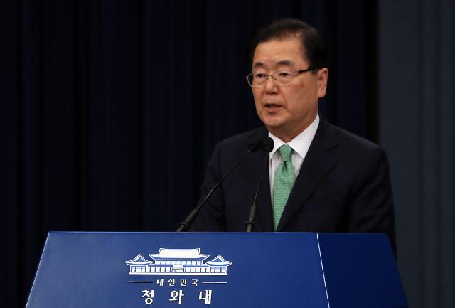 韩国安首长称将视情况考虑韩日军情协定