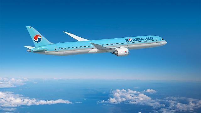 大韩航空购入新飞机 到2025年将投资7.4万亿韩元