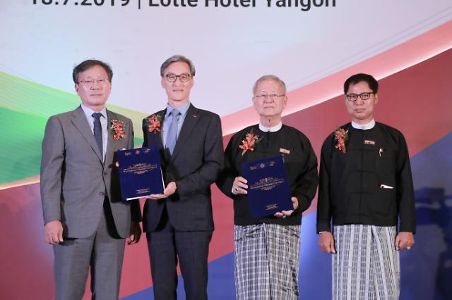 SK, 미얀마 2위 석유유통그룹 BOC사 지분 35%인수