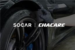 .​Car-sharing service Socar acquires car management firm for safer service.