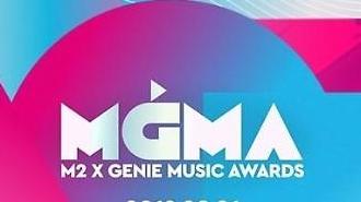 MGMA 시상식, 방탄소년단 240만표 받으며 3개 부문 투표 1위 달려