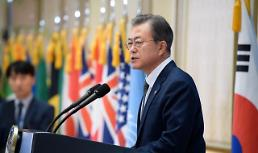 Military pact between Seoul and Tokyo mentioned as possible target of retaliation