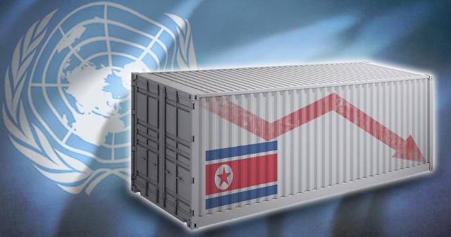 朝鲜2018年对外贸易总额降幅近五成