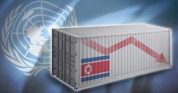.朝鲜2018年对外贸易总额降幅近五成.