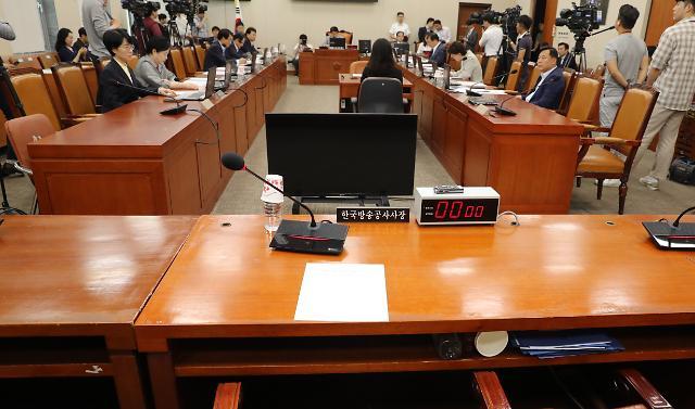 """국회 과방위, 시사기획 창 논란 KBS사장 불출석에 """"국회 능멸"""""""