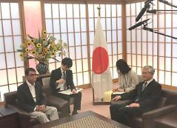 .日本召见韩国大使抗议韩方不回应仲裁提议.