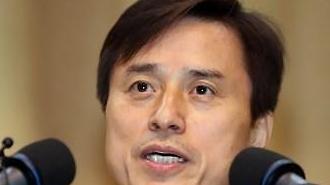 조은석 법무연수원장 사의....10번째 용퇴
