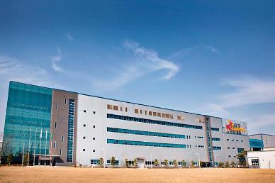 .SK units make strategic investment in Myanmar oil product distributor.