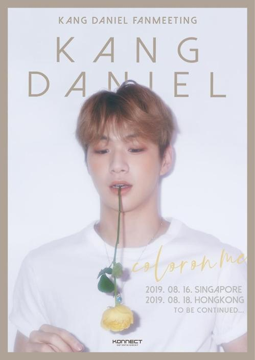 Singer Kang Daniel to embark on fan meeting tour in Asia after releasing solo debut album