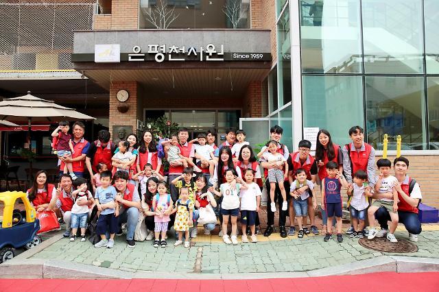 ABL생명, 서울 보육원에서 봉사활동 진행