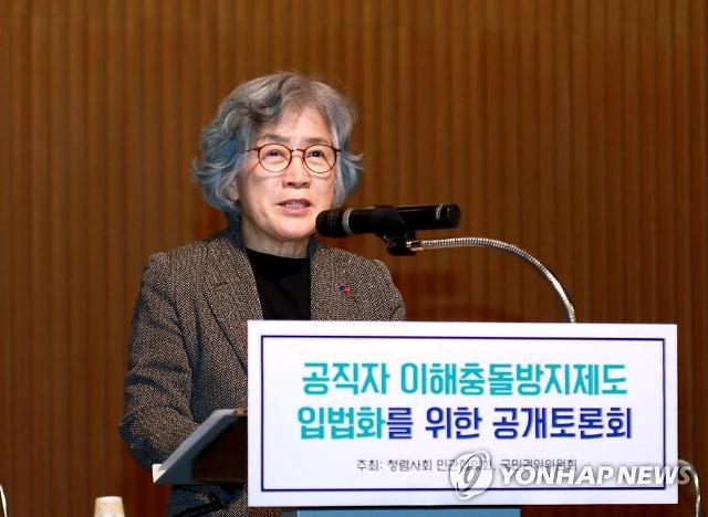 이번엔 국회의원…업그레이드 '김영란법'이 온다