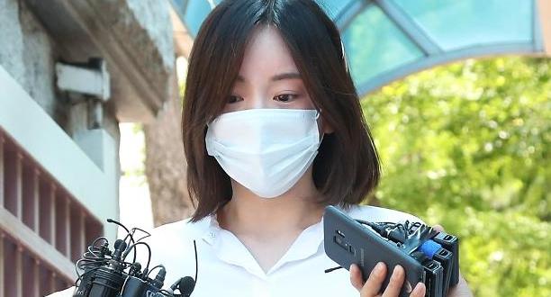 마약혐의 황하나 집행유예 석방…반성하며 살겠다