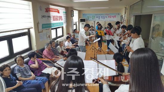 안양시 범계동, 작은 오케스트라 연주단 구성 매주 음악회 열어