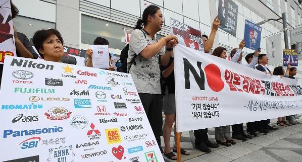 韩民众抵制日货运动殃及乐天