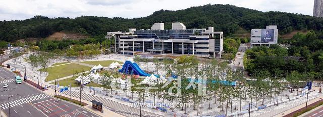 경기도청 북부청사 경기평화광장 시원시원 물축제 개장