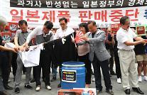 日本のソニーも「ビクビク」・・・「韓国の不買運動懸念」
