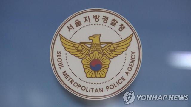 토요일 서울 도심 대규모 집회...서울역·광화문 혼잡 예상
