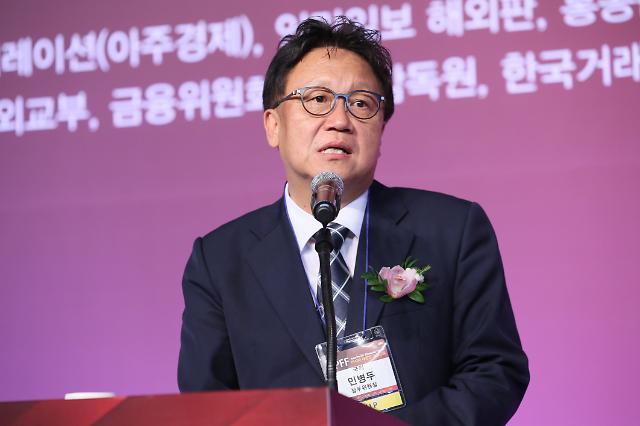 """민병두, 세비 1000만원 기부…""""국회, 민생 단어 입에 올리지 말라"""""""