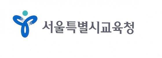 서울시교육청, 이규태 회장 관련 일광학원·우촌초 감사 진행